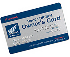 Honda DREAM Owner's Card プレゼント|ホンダドリーム山形