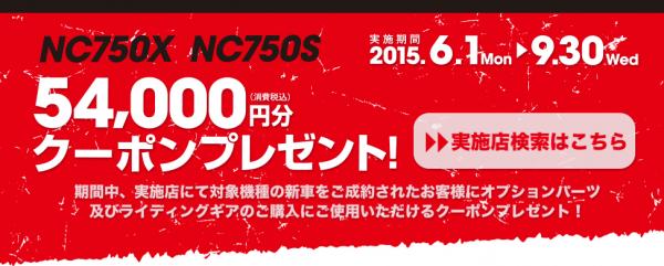 スクリーンショット(2015-08-07 17.18.01)
