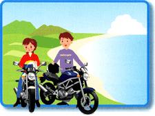 Honda DREAM 盗難補償システム会員|ホンダドリーム山形