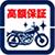 Honda DREAM 延長保障制度4|ホンダドリーム山形