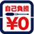 Honda DREAM 延長保障制度5|ホンダドリーム山形