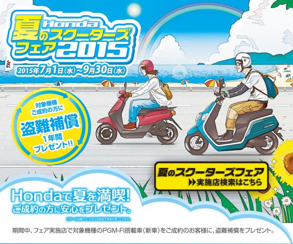 スクリーンショット(2015-08-07 18.32.12)