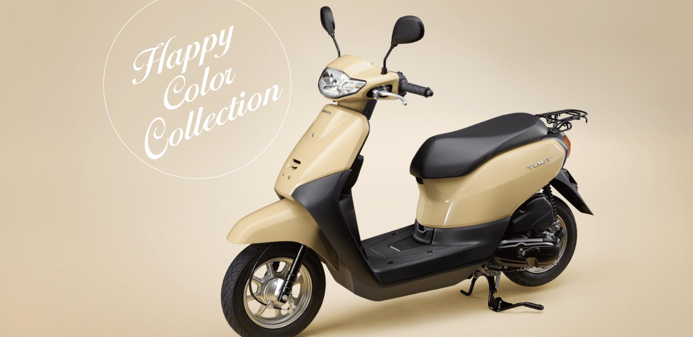 50ccスクーター「タクト」にスペシャルモデルが登場 | ホンダドリーム山形